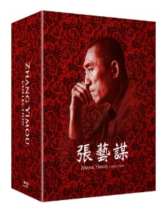 BLU-RAY / Zhang Yimou Respect Verr. 4-Movie Collection First Limited Edition