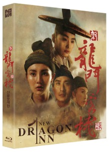 BLU-RAY / New Dragon Inn
