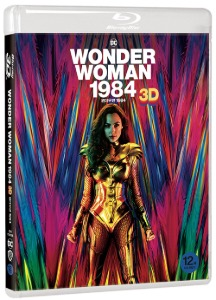 BLU-RAY / Wonder Woman 1984 (2 DISC: 3D+2D)