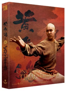 BLU-RAY / Once Upon A Time In China II 4K Remastering