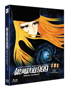 BLU-RAY / GALAXY EXPRESS 999 I, II (2 DISC + SCANAVO CASE)