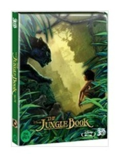 BLU-RAY / THE JUNGLE BOOK 2D+3D STEELBOOK LE (NON NOVA CHOICE)