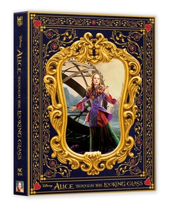 ALICE THROUGH THE LOOKING GLASS FULL SLIP NC#14 (200 NUMBERED)