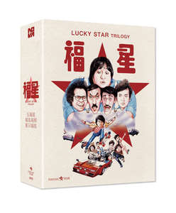 BLU-RAY / LUCKY STARS SERIES (PLAIN EDITION)