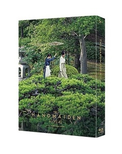 BLU-RAY / THE HANDMAIDEN FULL SLIP B STEELBOOK LE