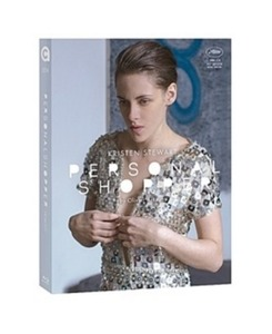 BLU-RAY / PERSONAL SHOPPER FULL SLIP