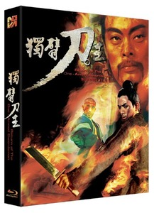 BLU-RAY / Return Of The One-Armed Swordsman Full-slip