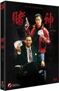 BLU-RAY / GOLDEN HARVEST #001 GOD OF GAMBLERS (PLAIN EDITION)