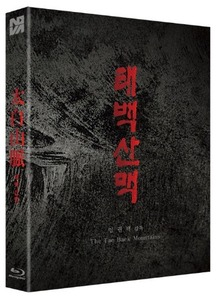 BLU-RAY / THE TAE BAEK MOUNTAINS FULL SLIP LE (700 NUMBERED)