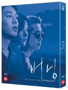 BLU-RAY / BURNING