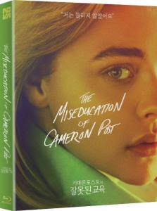 BLU-RAY / The Miseducation of Cameron Post Full Slip LE (600 numbered)