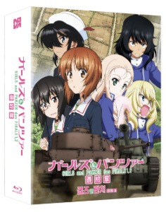 BLU-RAY / GIRLS und PANZER das FINALE Part1 and Part2 (1000 numbered)