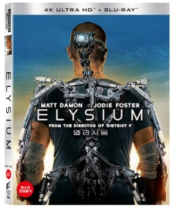BLU-RAY / Elysium  (2Disc 4K UHD + 2D slipcase, first release limited edition)