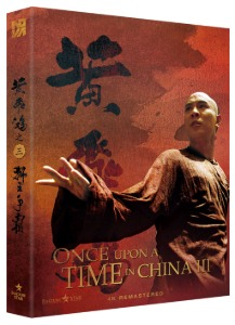 BLU-RAY / Once Upon A Time In China III 4K Remastering