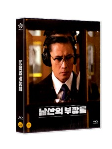 BLU-RAY / The Man Standing Next Plain Edition