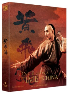 BLU-RAY / Once Upon A Time In China 4K Remastering